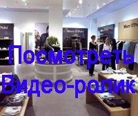 Русский электрик - Электромонтажная компания в Междуреченске